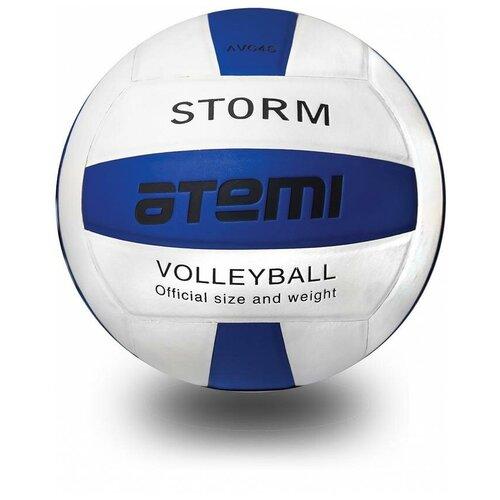 Волейбольный мяч ATEMI Storm сине-белый