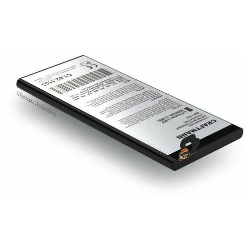 Аккумулятор Craftmann C1.02.1103 (Li-Polymer 3600mAh) для SAMSUNG GALAXY J7 (2017) SM-J730F/DS (EB-BJ730ABE)
