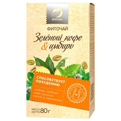 Чайный напиток травяной Алтэя Зеленый кофе&имбирь, 80 г чайный напиток травяной живые витамины имбирь лимон в стиках 300 г 10 шт