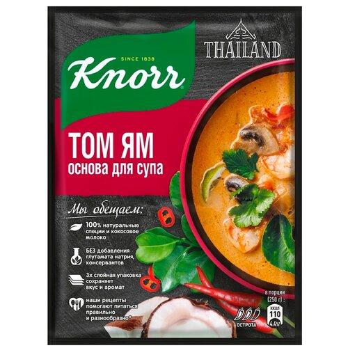Knorr основа для супа Том Ям, 31 г knorr чашка супа куриный суп с лапшой 13 г