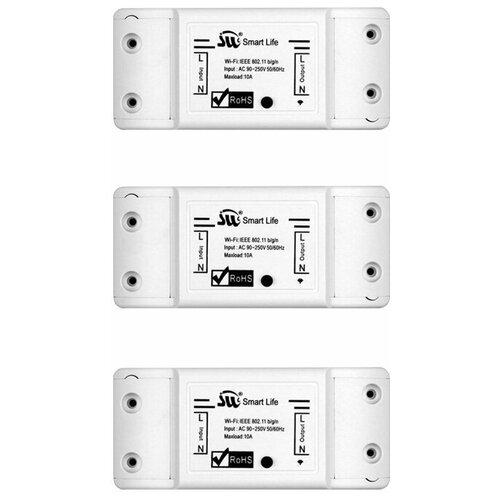 Комплект из 3 Умных WiFi реле Ya-SSB1 10A с голосовым управлением Яндекс Алиса