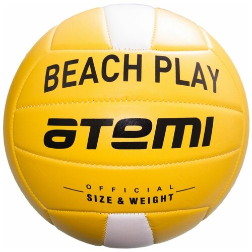 Волейбольный мяч ATEMI Beach Play желтый