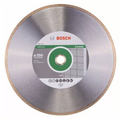 Фото - Диск алмазный отрезной BOSCH Standard for Ceramic 2608602541, 350 мм 1 шт. диск алмазный отрезной bosch standard for ceramic 2608602201 115 мм 1 шт