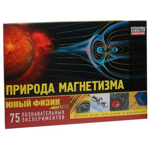 Набор Научные Развлечения Юный физик. Природа магнетизма. 75 опытов (НР00036)