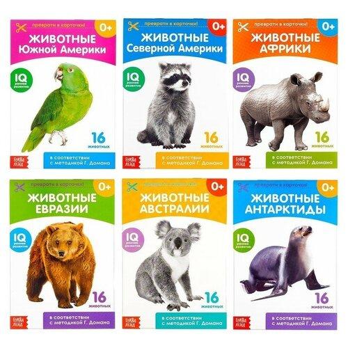 Книга Буква-Ленд Карточки Домана. Животные материков
