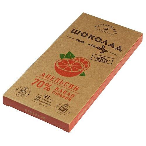 Шоколад Гагаринские мануфактуры горький 70% на меду с апельсином, 85 г шоколад libertad royal горький с апельсином 2 3 кг