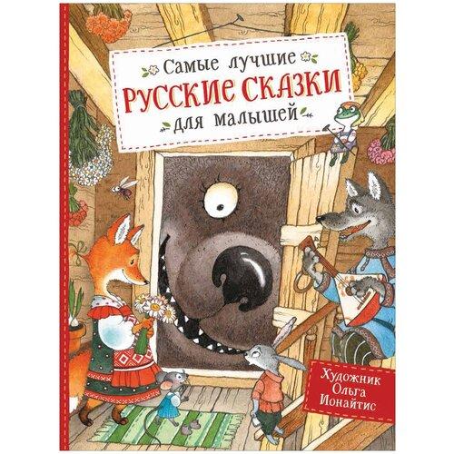 Булатов М., Толстой А., Капица О.