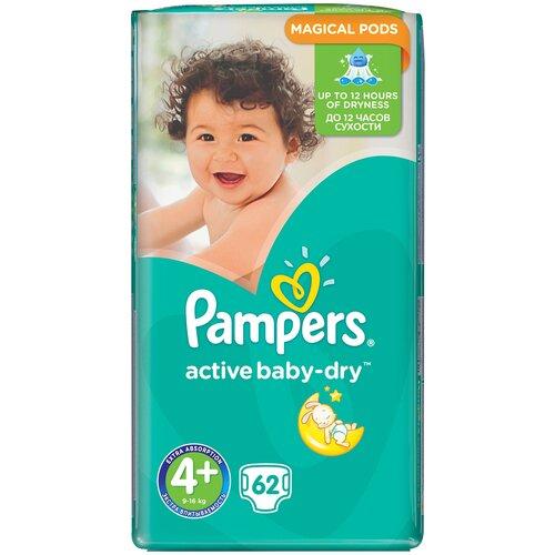 Фото - Pampers подгузники Active Baby-Dry 4+ (9-16 кг), 62 шт. pampers подгузники new baby dry 1 2 5 кг 27 шт