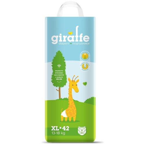 Фото - LOVULAR подгузники Giraffe XL (13-18 кг) 42 шт. подгузники lovular giraffe s 3 8 кг 72 шт