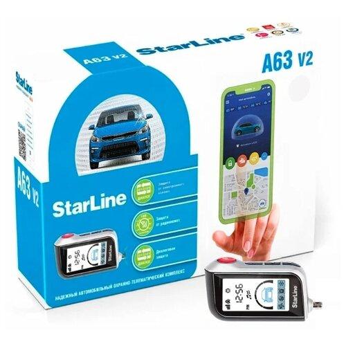 Автомобильная сигнализация StarLine A63 v.2