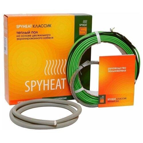 Греющий кабель SpyHeat Классик SHD-15-1200