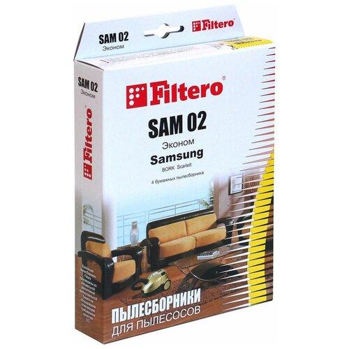 Фото - Filtero Мешки-пылесборники SAM 02 Эконом 4 шт. пылесборники filtero sam 02 4 samsung