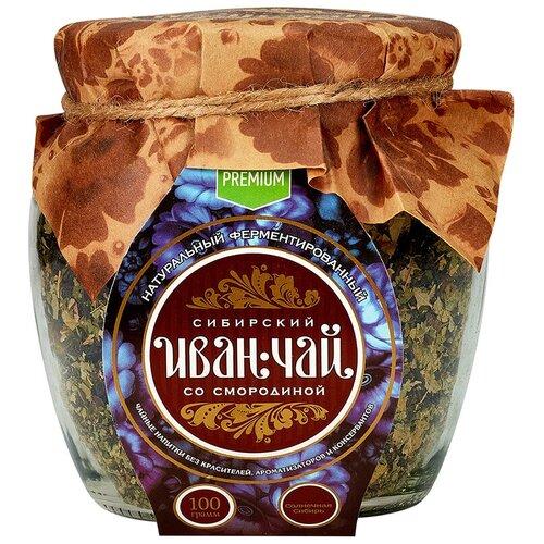 Чай травяной Сибирский Иван-чай Со смородиной, 100 г чай травяной сибирский иван чай с облепихой 100 г