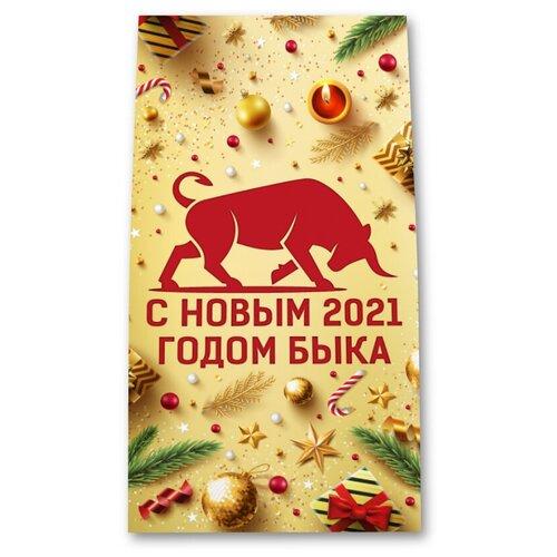 Чай черный НетНеСлипнется С Новым 2021 годом быка, 50 г