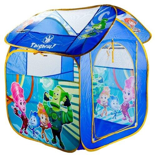 Палатка Играем вместе Фиксики домик в сумке GFA-FIX-R, синий головоломка играем вместе фиксики