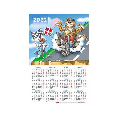 Календарь настенный листовой А3ф 29х44см на 2022г Картон мелованный -Год прикольного тигра-
