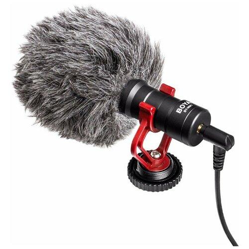 Boya BY-MM1 репортерский микрофон для камер и смартфонов