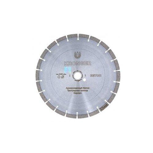 Алмазные диски Kronger Алмазный диск по армированному бетону 300 мм Бетон Kronger