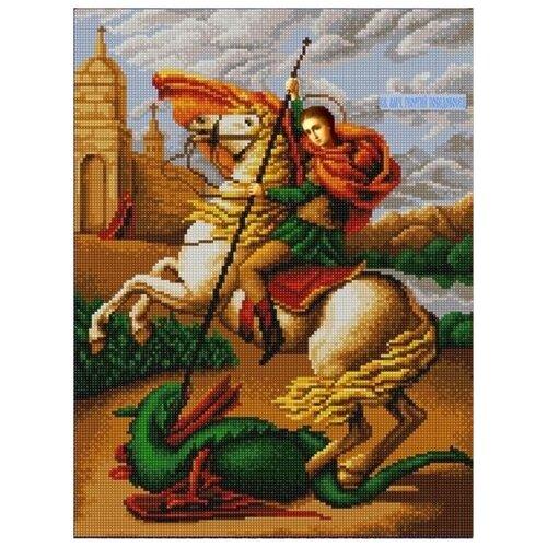 Святой Георгий Победоносец (рис. на сатене 29х39) 29х39 Конек 9257 29х39 Конек 9257)