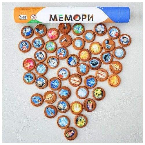 Мемори