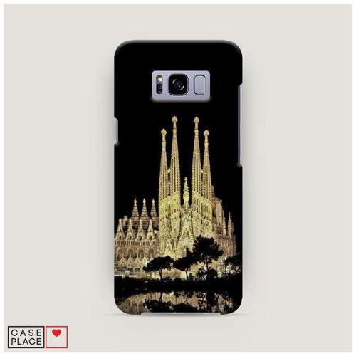 Чехол Пластиковый Samsung Galaxy S8 Храм святого семейства в Барселоне 2