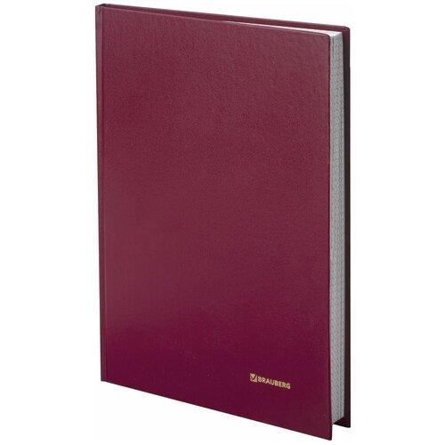 Книга учета Brauberg 96 листов, клетка, твердая, бумвинил, блок офсет, А4, бордовая (130224)
