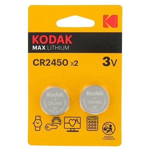 Фото - Батарейка Kodak CR2450 батарейка kodak 23a сигнализаций пультов игрушек электрошокеров