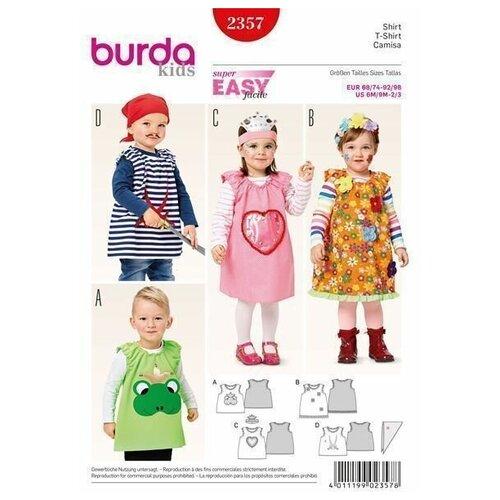 Выкройка Burda 2357- Карнавальные костюмы