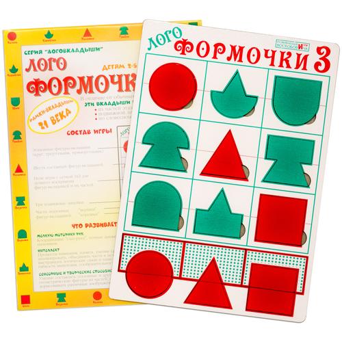 Развивающая игра Развивающие игры Воскобовича Логоформочки 3