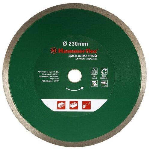 Диск алмазный отрезной Hammer Flex 206-150 DB CN, 230 мм 1 шт. диск алмазный отрезной hammer flex 206 112 db tb new 125 мм 1 шт