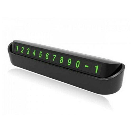 Табличка с номером телефона Exployd Classic Black EX-H-575