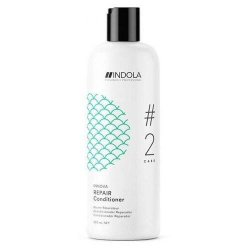 Фото - Кондиционер для волос Indola Innova Care Repair Conditioner Восстанавливающий кондиционер для сухих и поврежденных волос 300 мл. шампунь для восстановления поврежденных волос indola innova repair shampoo 300 мл
