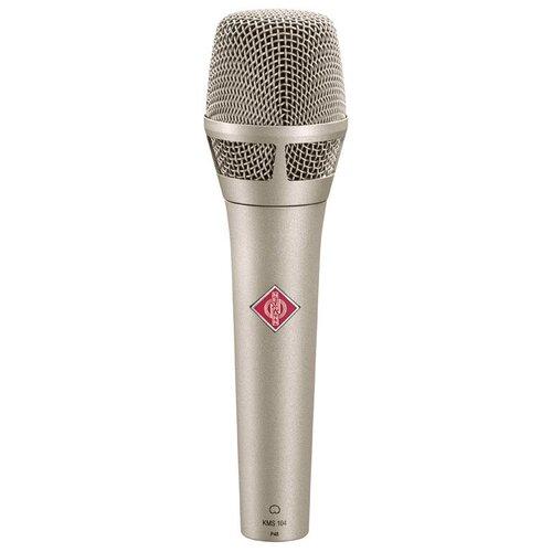 Микрофон Neumann KMS 104, серебристый