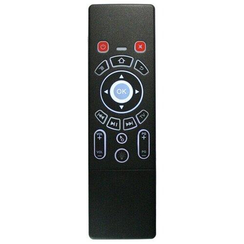 Пульт универсальный DGMedia T6 Air Mouse для ПК/Смарт-ТВ, QWERTY-клавиатура, голосовой ввод - Черный