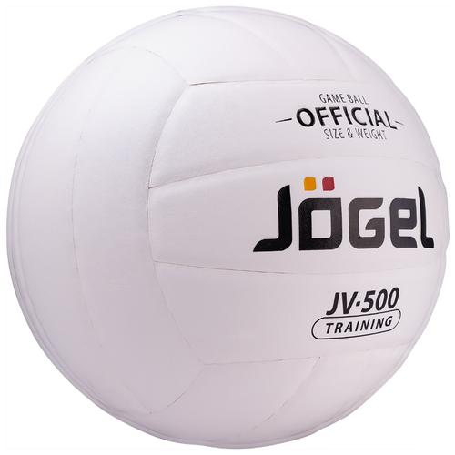 Волейбольный мяч Jogel JV-500 белый недорого