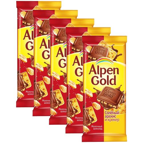 alpen gold шоколад молочный с соленым арахисом и крекером 5 шт по 85 г Alpen Gold Шоколад молочный с соленым арахисом и крекером, 5 шт по 85 г