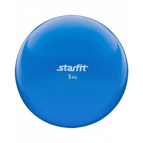Медбол Starfit GB-703, 5 кг синий