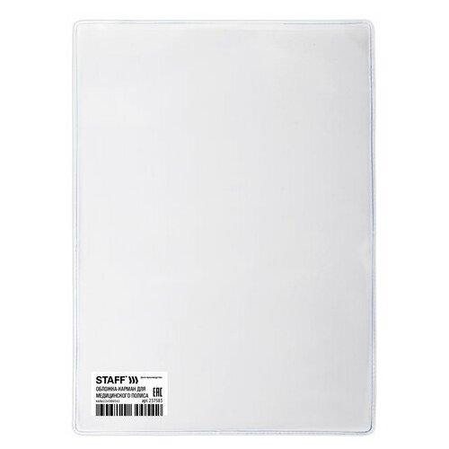 STAFF Обложка-карман для медицинского полиса, 225х155 мм, ПВХ, прозрачная, STAFF, 237583, 30 шт.