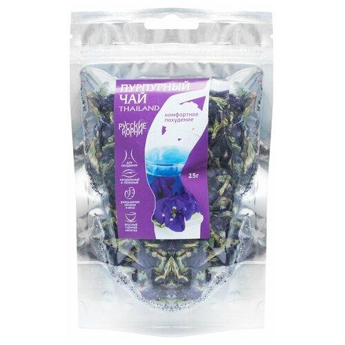 Пурпурный чай Чанг шу (синий горошек) 25 гр.