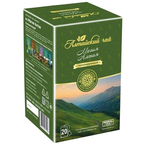 Чай травяной Талисман Алтая Магия Алтая в пакетиках, 20 шт.