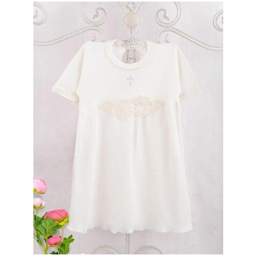 Платье Трия размер 80-86, экрю боди трия размер 80 86 коралловый