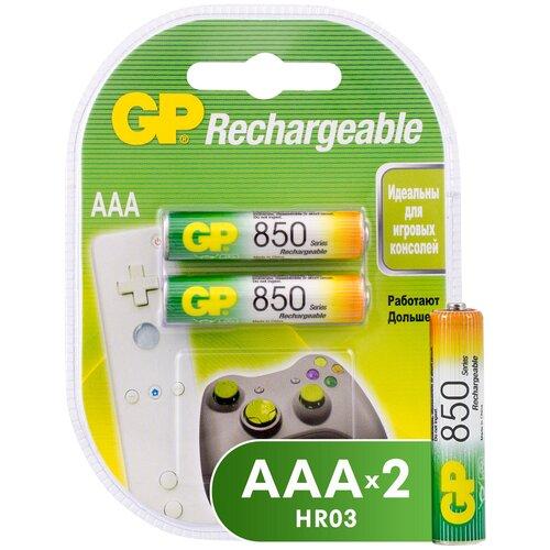 Фото - Аккумулятор Ni-Mh 850 мА·ч GP Rechargeable 850 Series AAA, 2 шт. aaa аккумулятор gp 65aaahc 2 шт 650мaч