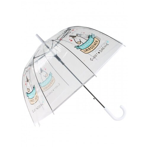 Зонт Эврика белый