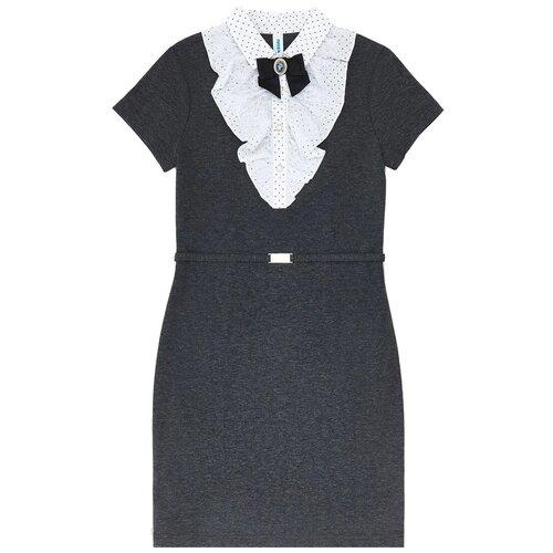 Платье Acoola размер 158, серый платье для девочек размер 158 набивка тм acoola арт 20210200486