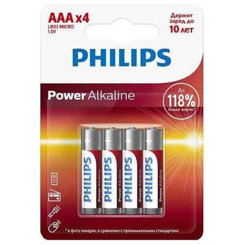 Фото - Батарейка Philips Power Alkaline ААА, 4 шт. philips