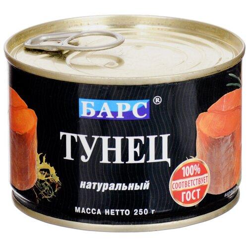тунец в собственном соку sunfeel 170 г БАРС Тунец натуральный в собственном соку, 250 г