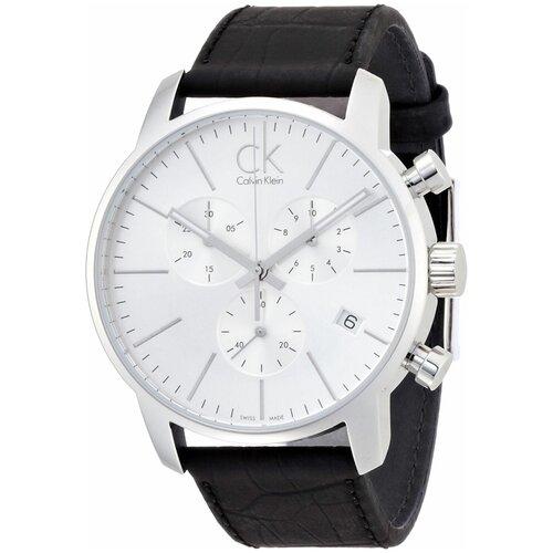 Наручные часы CALVIN KLEIN K2G271.C6 недорого