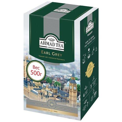Чай черный Ahmad tea Earl grey, 500 г чай черный beta tea earl grey 250 г