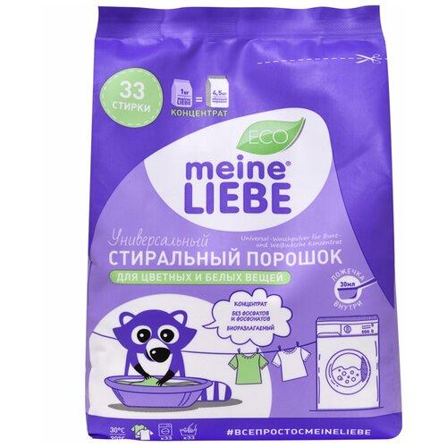 Стиральный порошок Meine Liebe Универсальный, 1 кг порошок стиральный для цветных тканей meine liebe 1 5 кг