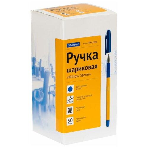 Купить OfficeSpace Набор шариковых ручек Yellow Stone, 0.7 мм 50 штук, BPG_19591, синий цвет чернил, Ручки